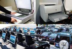 Đưa máy photocopy vào danh mục tài sản mua sắm tập trung cấp quốc gia