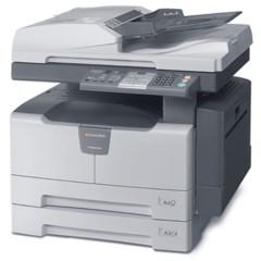 Ưu điểm của máy photocopy giá rẻ Toshiba