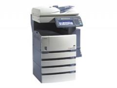 Máy photocopy Toshiba cũ liệu có tốt?