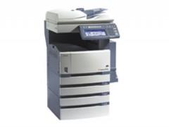 Máy Photocopy Toshiba E-Studio 283D